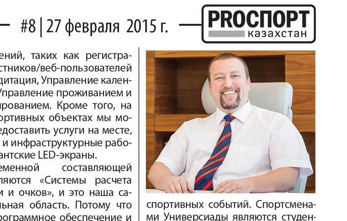 Publication Of Interview With The Kazakhstan Sports
